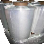 Folia stretch maszynowa pre-strech 8 mic/bezbarwna / 540 kg